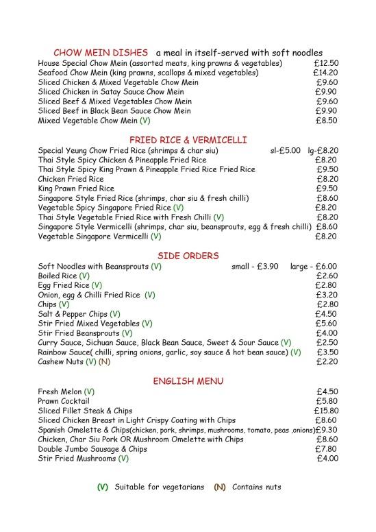 menu-6-chow-meinriceenglishjpg